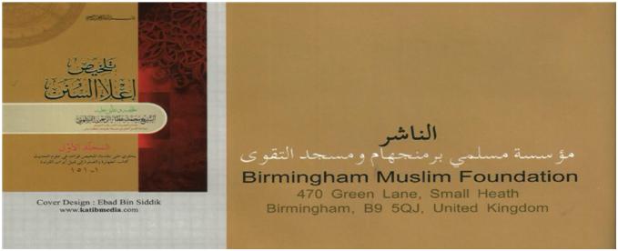 bmf-book